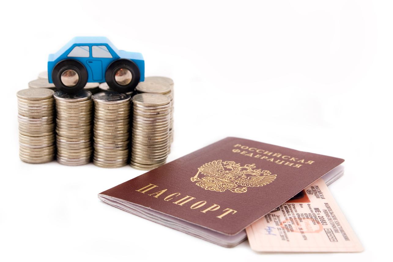 Купить документы для кредита с подтверждением в Москве 21