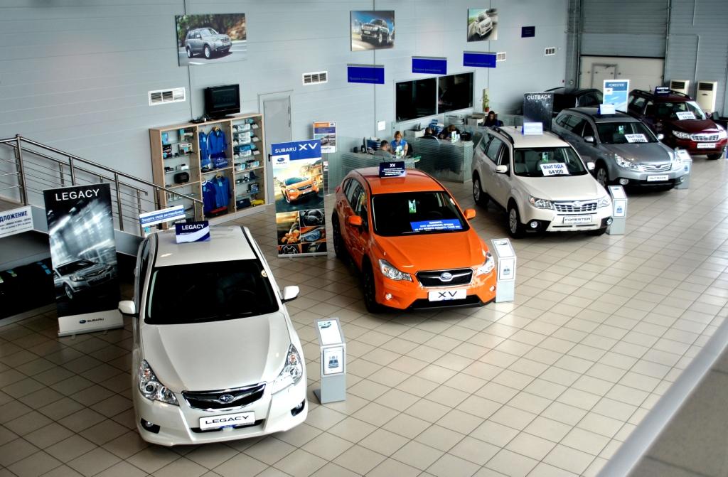 Авто цены и фотографии