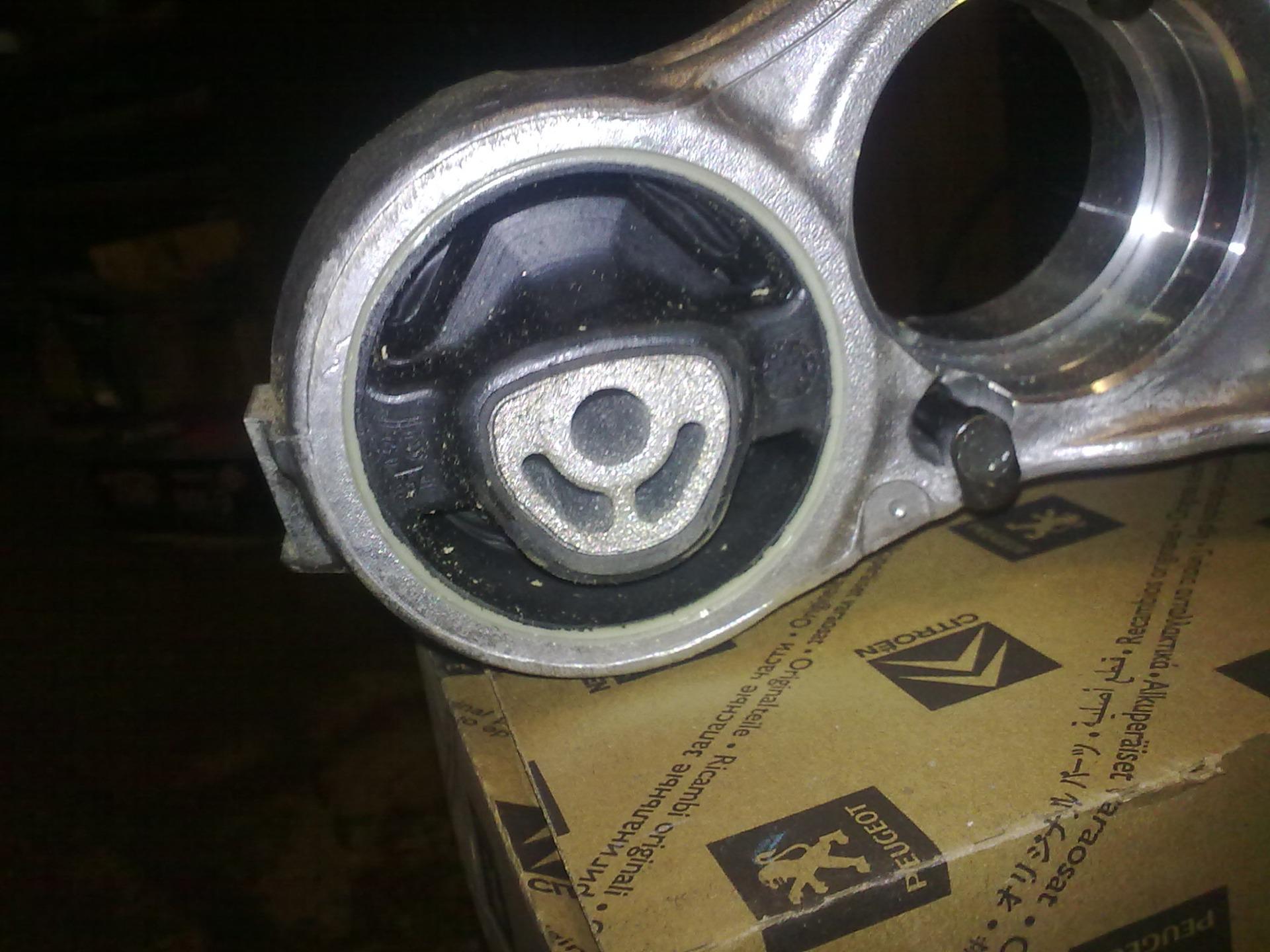 нижняя опора двигателя ситроен с5 2002
