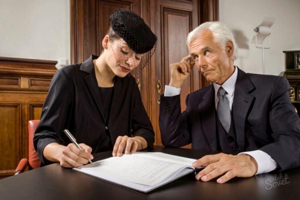 оспаривание брачного договора после смерти одного из супругов названые
