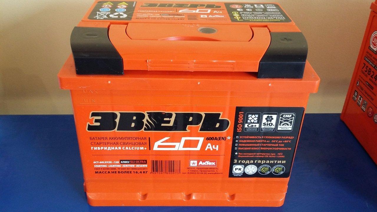 Где можно y щелочные аккумуляторы к электрокаре