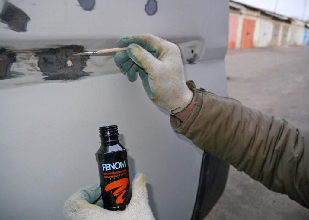 Чем смыть краску с автомобиля быстро своими руками