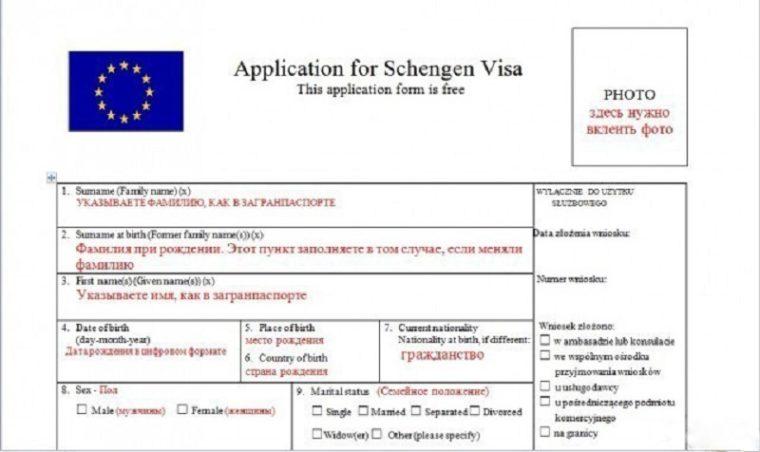 Вид на жительство в Испании, виза в Испанию