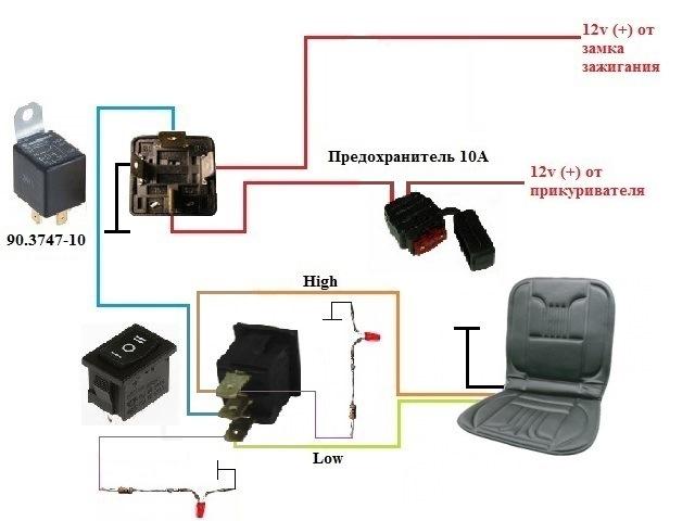 Мазда 626 ge электрооборудование схема 63