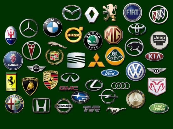 эмблемы и марки автомобилей самые известные марки статья об