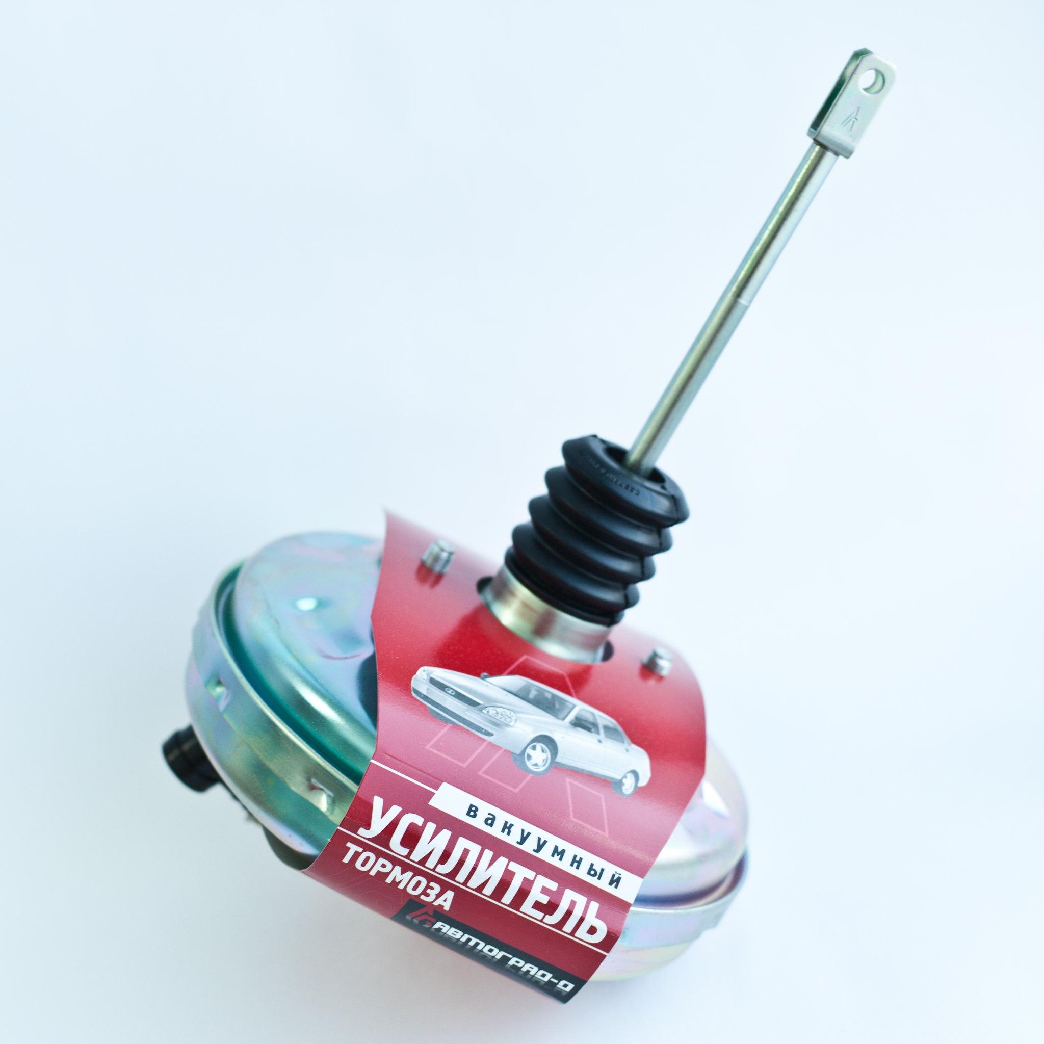 Ремонт вакуумного усилителя тормозов 2114 своими руками фото 489