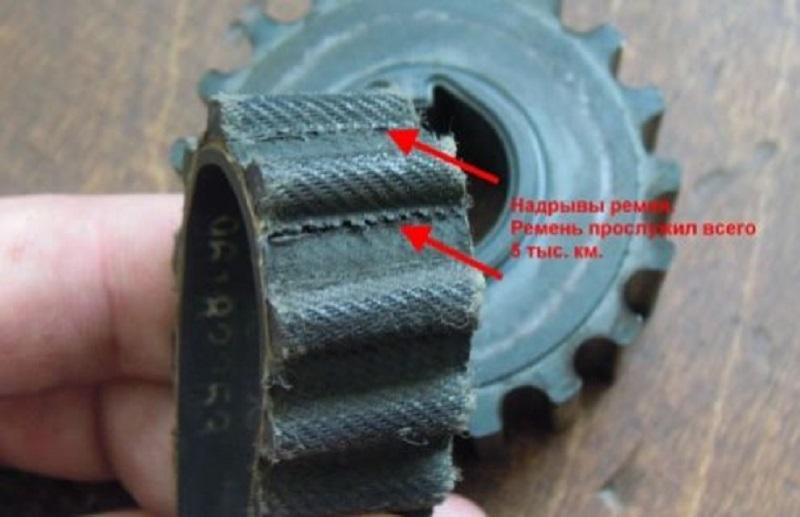 Почему необходимо дождаться, чтобы двигатель остыл перед установкой нового ремня ГРМ